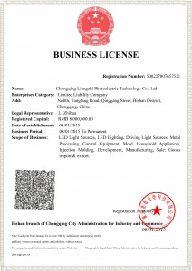 Business License of Liangzhi-2